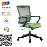 2015 New Wholesale Luxury Office Staff Chair/ Meeting Chair/Visitor Chair