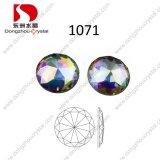 Flat Back Round Glass Stones (DZ-1071)