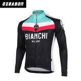 Customized Sublimated Compression Long Sleeve Cycling Shirt for Winter