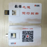Popular Mobile Gift Rotating Credit Card USB Flash Drive