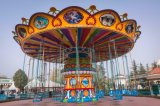 Flying Chairs Kids Rotating Fly Swing Chairs Outdoor Playground Amusement Machine