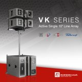 Professional Audio Speaker Active Line Array Loudspeaker Self-Powered Line Array Speaker PRO Audio System