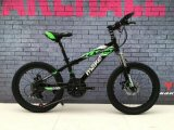 Child Mountain Bike Kids MTB Bike 20'
