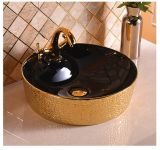Sanitary Ware Decorated Wash Basin for Bathroom (C1269C)