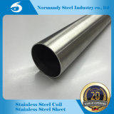 Factory Prime 316 Stainless Steel Tube for Construction