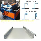 Ghana Portable Clip Snap Lock Standing Seam Roll Forming Machine