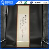 Calligraphy Authentic Living Room Decoration Office Hanging Picture Photo Frame