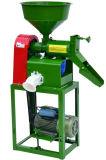 140kg/H Compact Mini Rice Mill Farm Machinery with Competitive Price