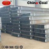 High Quality China Coal Group H Section Steel! ! !