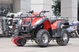 China Made 200cc ATV Price