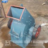 Yuhong Widely Used Easy Handling Rock Hammer Crusher