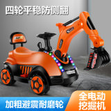 Hot Selling Baby Cars Toys Electrical Pedal Kids Excavator Sandbox Excavator Toy for 1-6 Years Old Ck-12