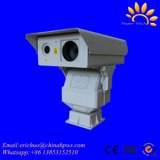2 MP IR IP Night Vision Security Laser Camera
