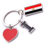 New Custom Metal Souvenir Egypt Keyring