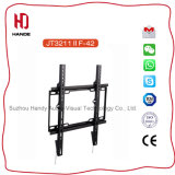 Standard LCD/LED TV Wall Mount for 32-42""