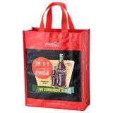 Cheap Fashion China Recycled Laminated PP Woven Bag
