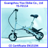 12 Inch One Second Electric Folding Smart Electric E Bicycle with Lithium Battery