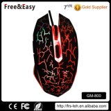 Factory Cheapest USB Wired Optical Lighting Gamer Mouse