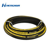 Hydraulic Rubber Hose Prices / High Pressure Flexible Hose Brand Names Hydraulic Hose