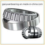 High Speed Tapered Roller Bearings (30217)