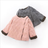 Children Clothing for Girl Kids Wear