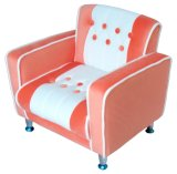 Newest Cute Children Room Sofa Furniture (SXBB-04)