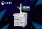 Laser Engraver Prices, Laser Engraving Machine Price