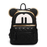 2016 Newest Designer Leather Small Cute Girl Backpack