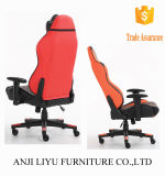 Customized Popular Rock Gaming Office Chair Race Style Gaming Chair