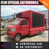 Changan One Side Light Box LED Advertisement Truck LED Stage Vehicle