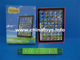 Education Toys Study Learning Machine Educational Toy (111033)