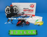 4CH Remote Control Plastic Plane Toy RC Helicopter (834606)