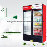 Good Quality Soft Drink Refrigerator Beer Fridge Freezer Commercial Refrigerator with Glass Door