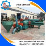 Cheap Waste Tree Log Wood Cutting Machine Wood Crusher Machinery