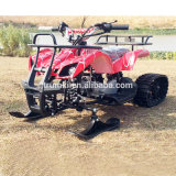 Best Price Kids 50cc Quad ATV 4 Wheeler