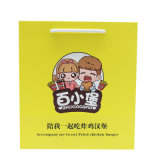 Large A4 Size Yellow Paper Bag White Paper Board Bags Customised