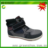 Child High Neck Casual Shoes for Boy