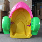 Wholesale Price Hand Paddler Boat for Kids (CYWG-551)