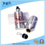 500ml Aluminum Sublimation Sport Bottle (Silver)