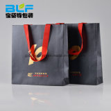 Shopping Package Paper Bag Customized Printing