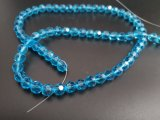 Glass Beads Fashion Accessories Factory Wholesale Faceted Beads