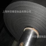 PE/XPE/IXPE/EVA/Cr/Hr/NBR /EPDM/PVC Foam Material