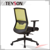 Popular and High Class Office MID Back Mesh Chair for Manager, Staff or Others