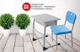 Simple Modern Fashion of Classroom Furniture (OWSD-012)