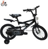 Kids Bicycle Factory Supplied Double Suspension Safety Children Dirt Bike for Boys
