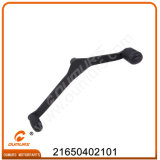 Motorcycle Part Motorcycle Repair Gear Shift Pedal for Bajaj Boxer Bm150