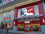 Kfc Fronts Shop Fronts Aluminum Composite Panel-Aludong