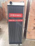 Cheap E306D E330d Caterpillar Cat Excavator Water Cooling Radiator