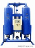 Adsorption Air Dryer Heatless