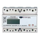 Three Phase RS485 Multi Functional DIN Rail Energy Meter